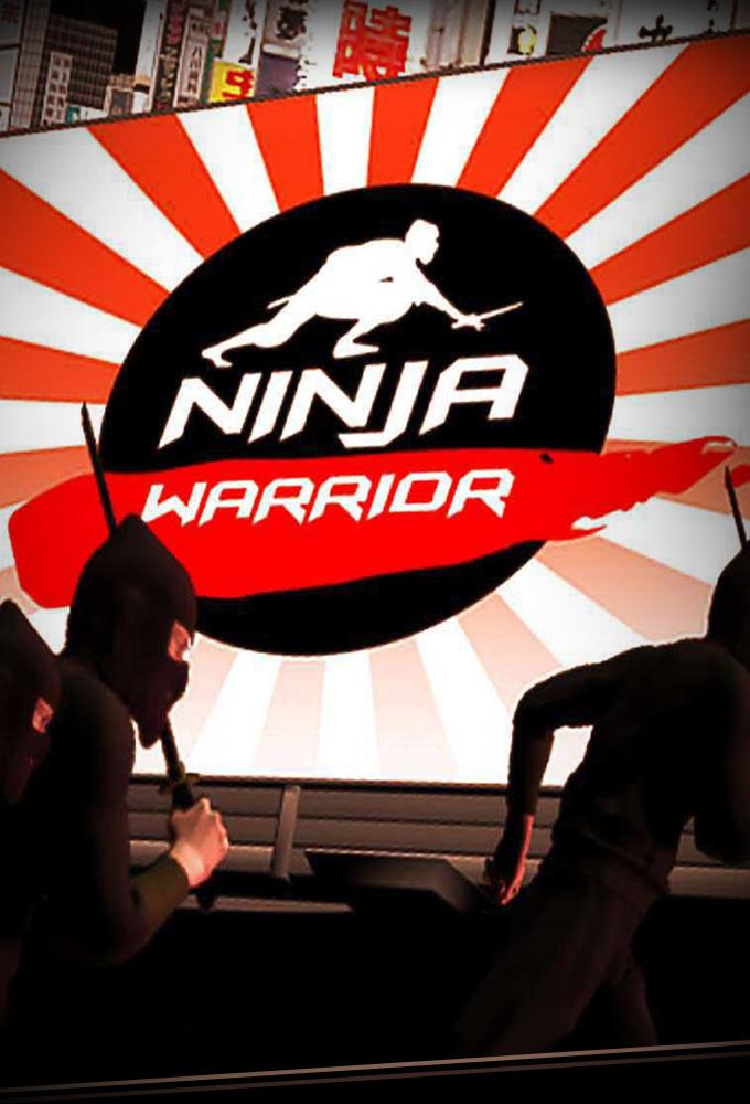Ninja Warrior (S33E01)
