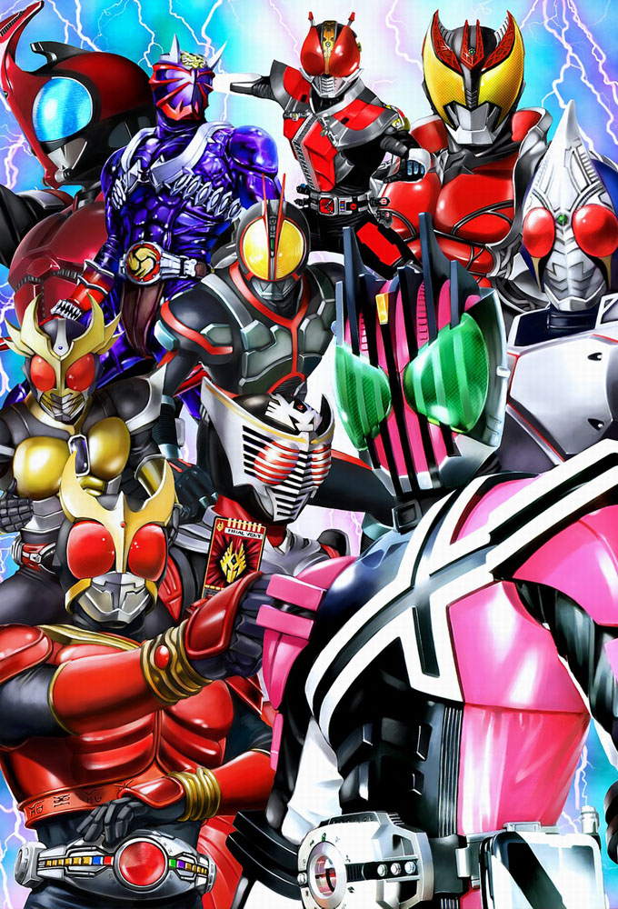 Kamen Rider (S27E36)