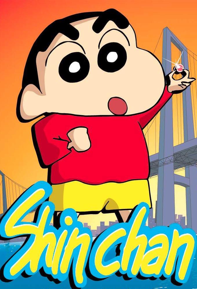 Crayon Shin-chan (S26E12)