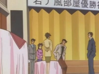 Detective Conan • S05E19