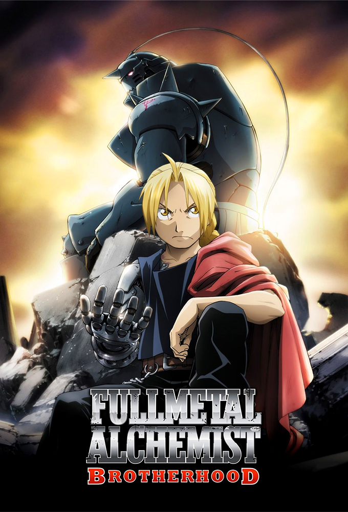 9: Fullmetal Alchemist: Brotherhood
