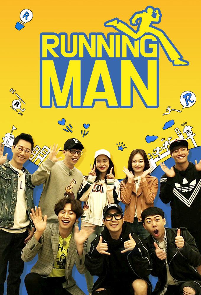 Running Man (S2017E340)
