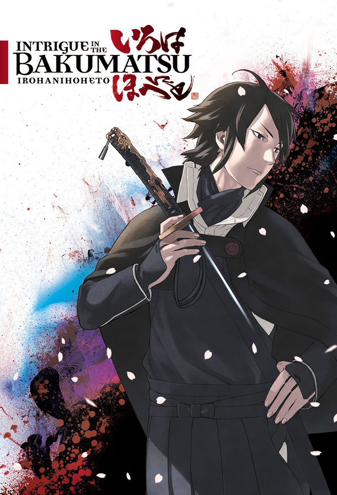 Intrigue in the Bakumatsu – Irohanihoheto