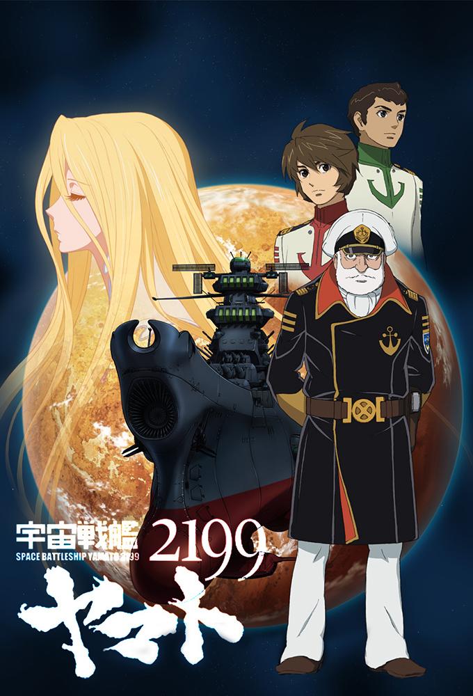 Space Battleship Yamato 2199 (S02E03)