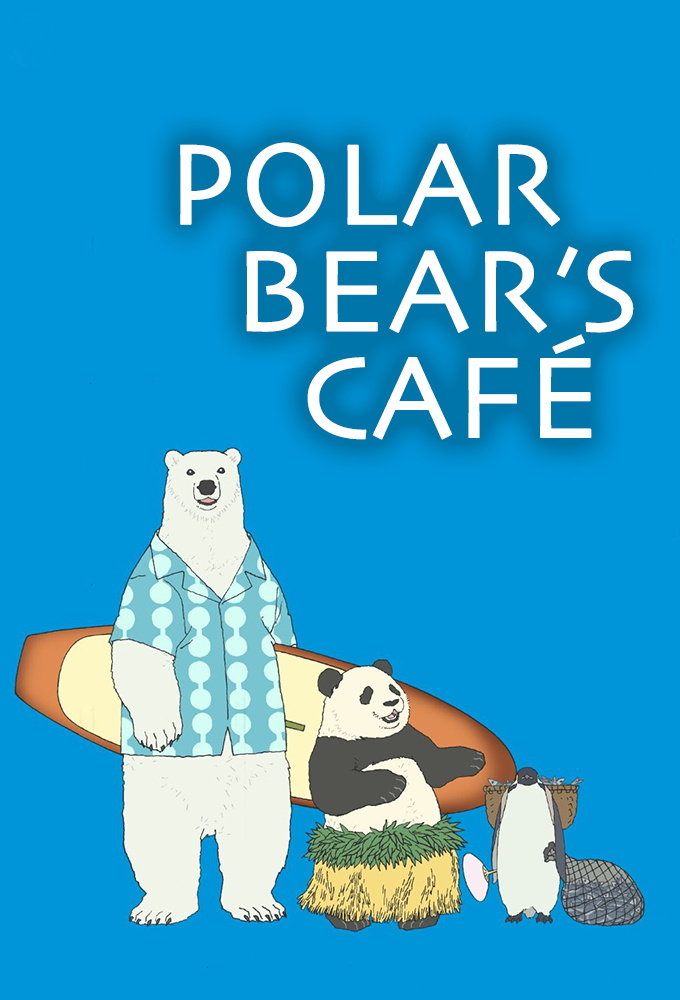 Polar Bear Cafe