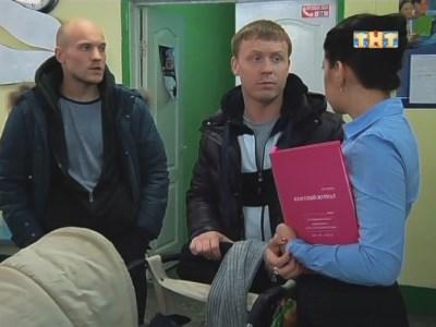 Русские сериалы онлайн! ruserialicom