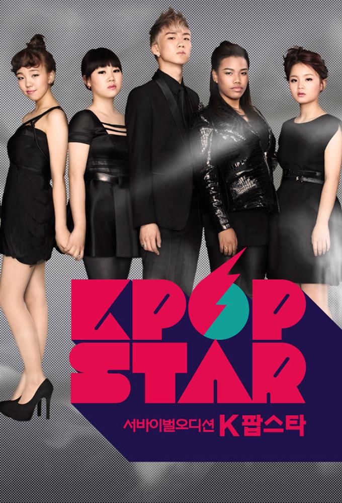 K-pop Star (S06E27)