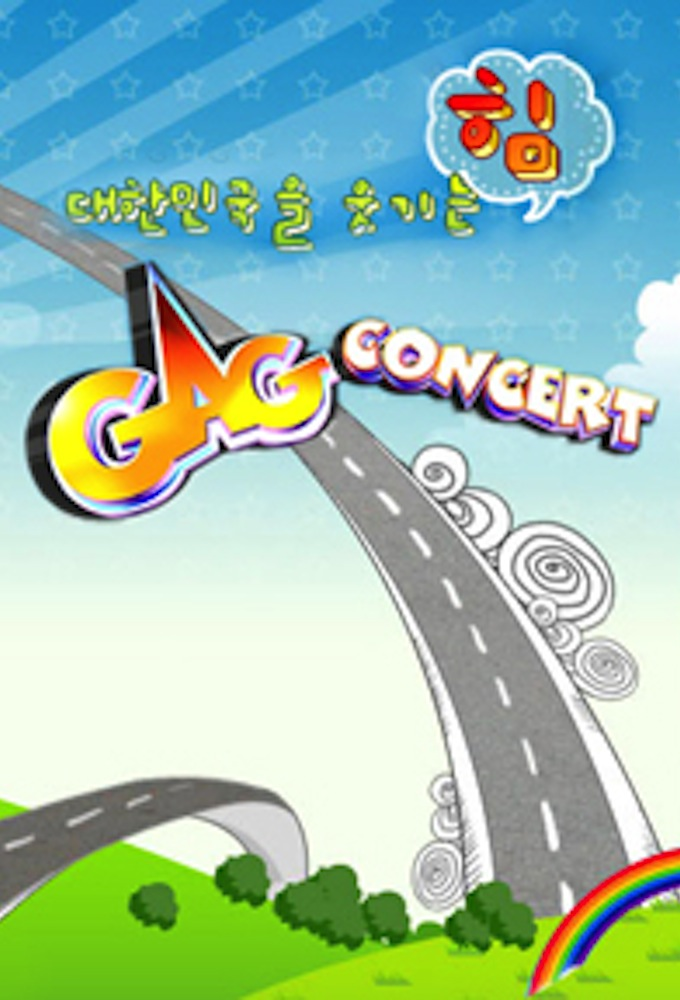 Gag Concert (S2019E988)
