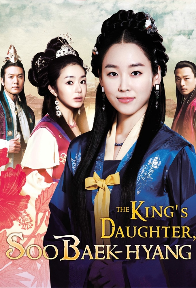 Su Baek-hyang, The King s Daughter