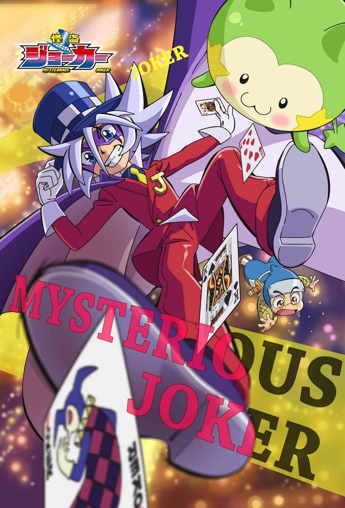 Mysterious Joker
