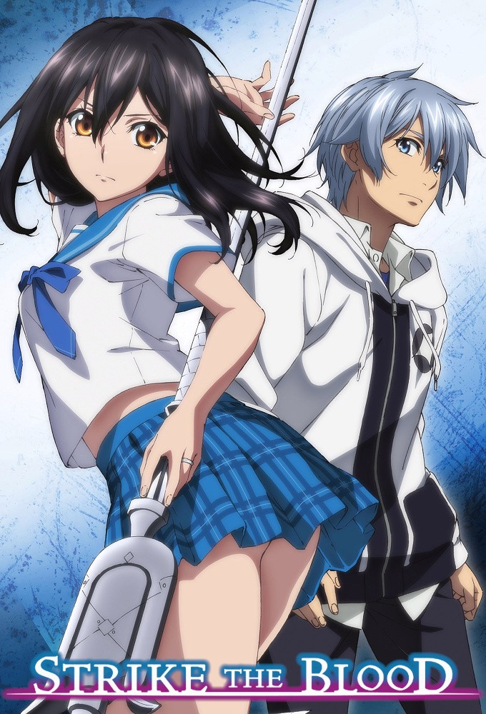 Strike the Blood (S03E10)