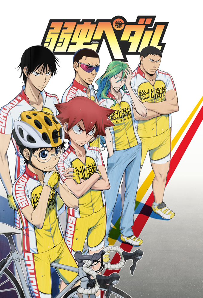 Yowamushi Pedal (S03E25)