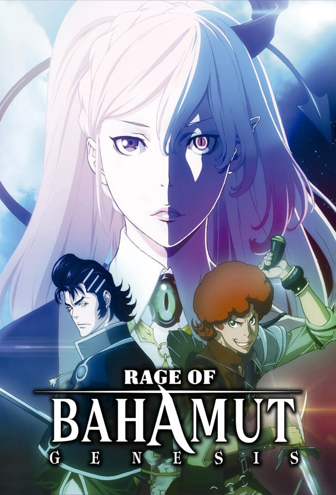 Rage of Bahamut: Genesis (S02E01)