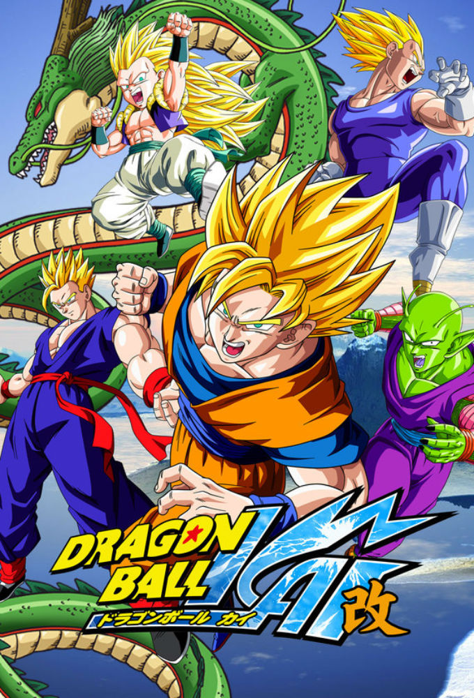 Dragon Ball Z Kai (S07E52)