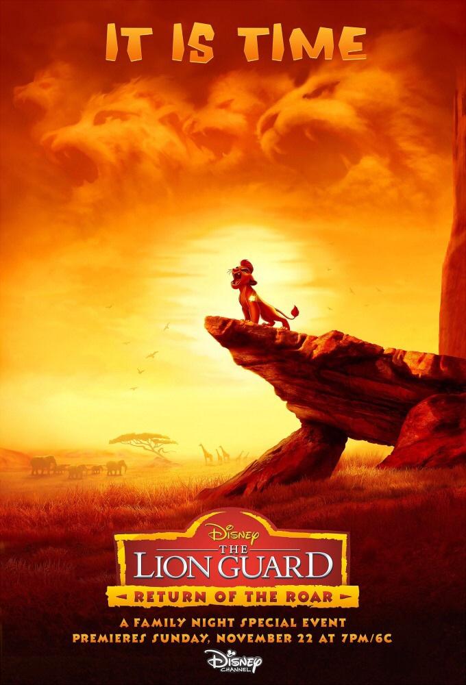 The Lion Guard (S01E26)