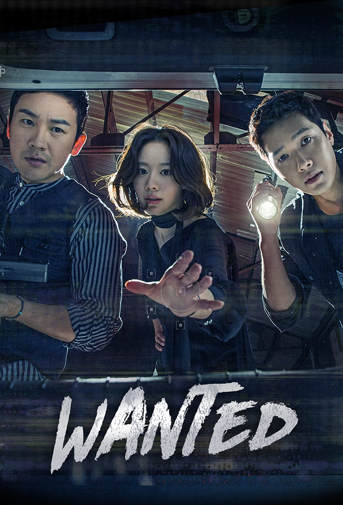 Wanted (KR) (2016) • TV Show (2016)