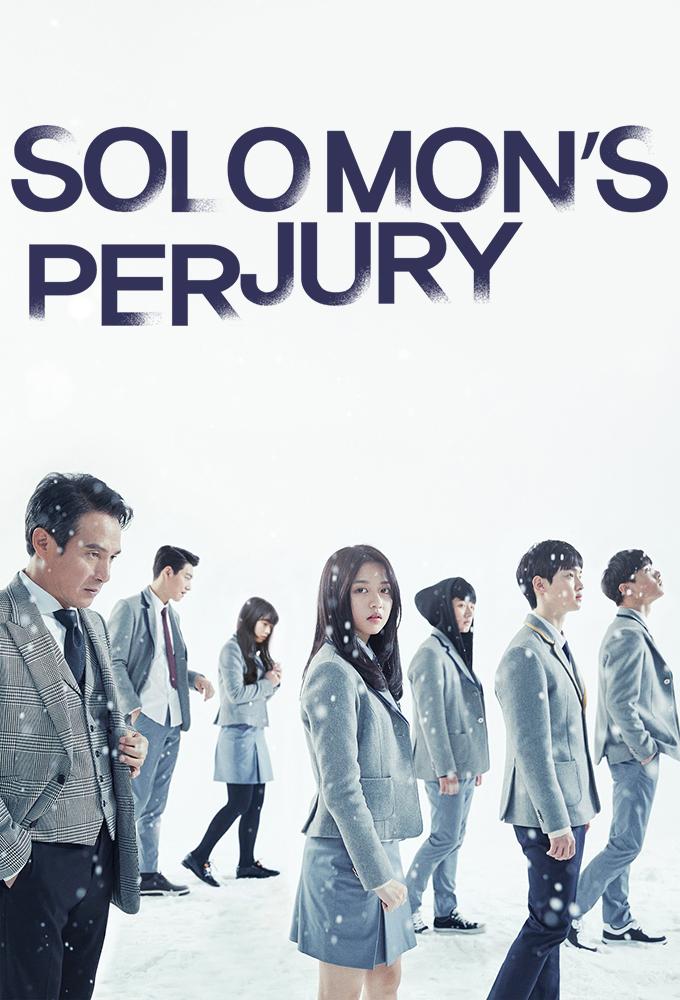Solomon s Perjury
