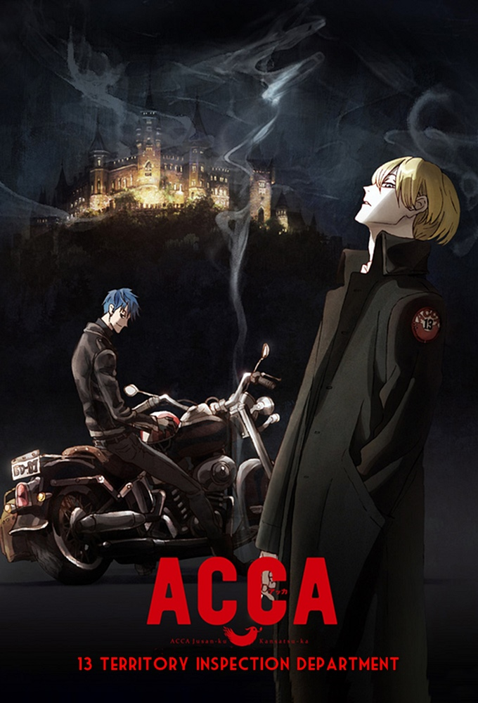 ACCA: 13-Territory Inspection Dept. (S01E08)