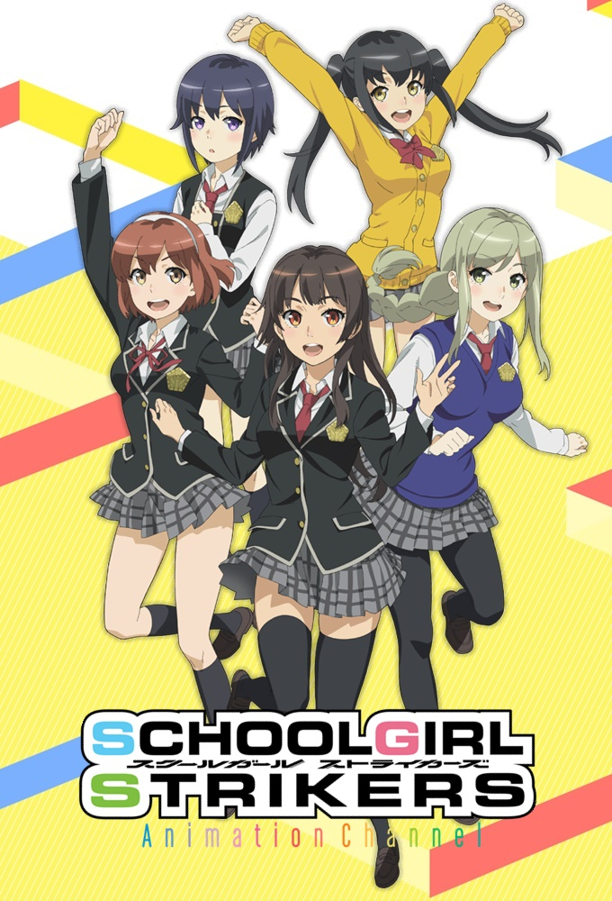 Schoolgirl Strikers: Animation Channel (S01E08)