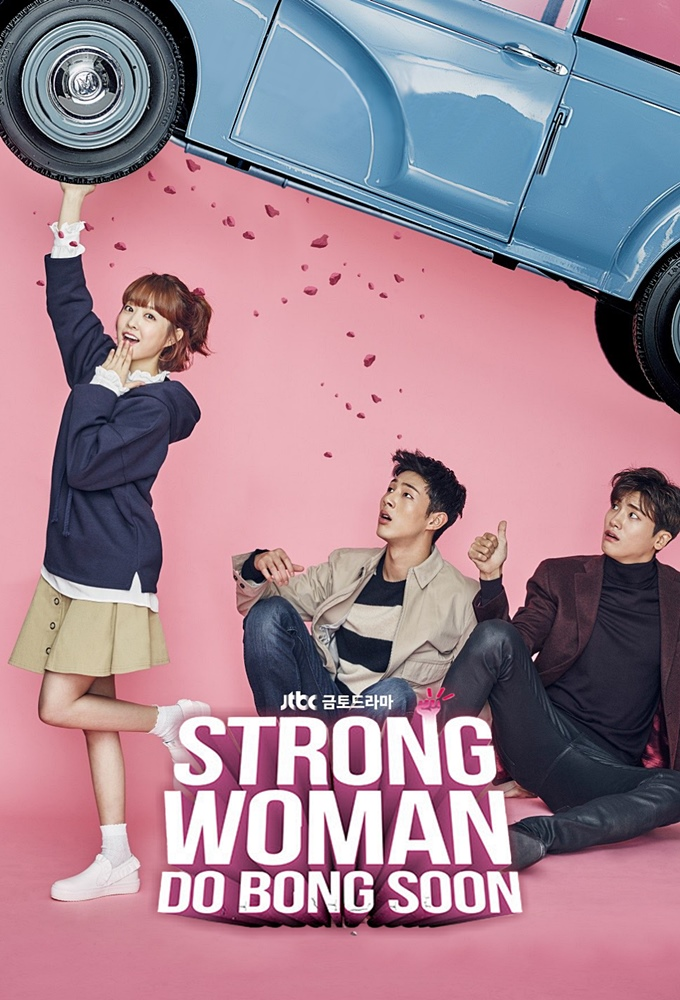 Strong Woman Do Bong Soon (S01E01)