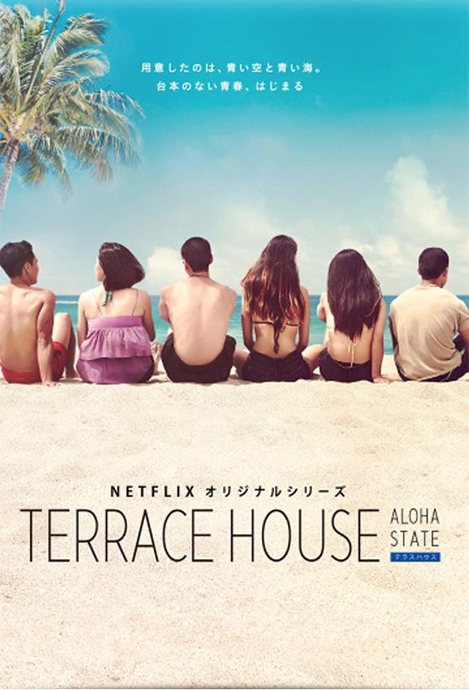 Terrace House: Aloha State (S01E14)