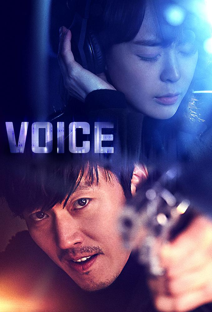 Voice (S02E01)