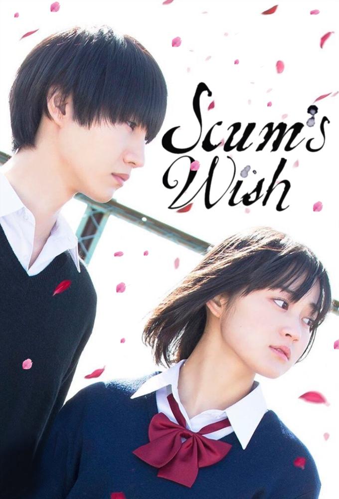 Scum s Wish (S01E10)
