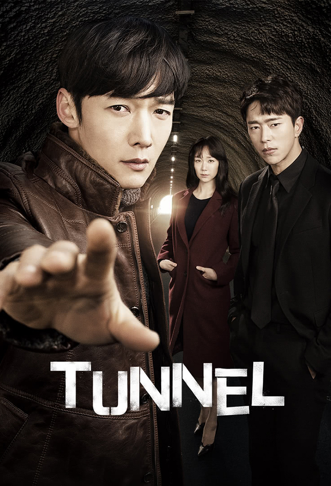 Tunnel (S01E02)