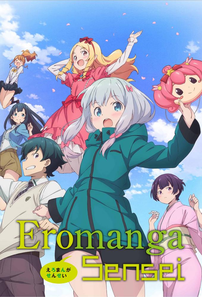 Ero Manga Sensei (S01E04)