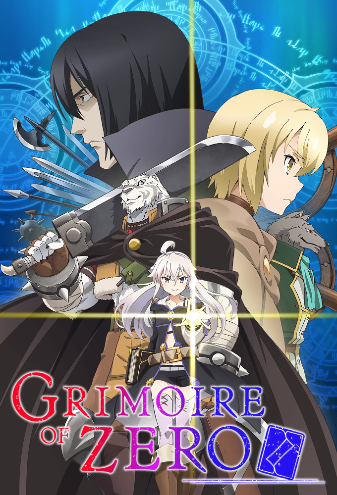 Grimoire of Zero (S01E12)