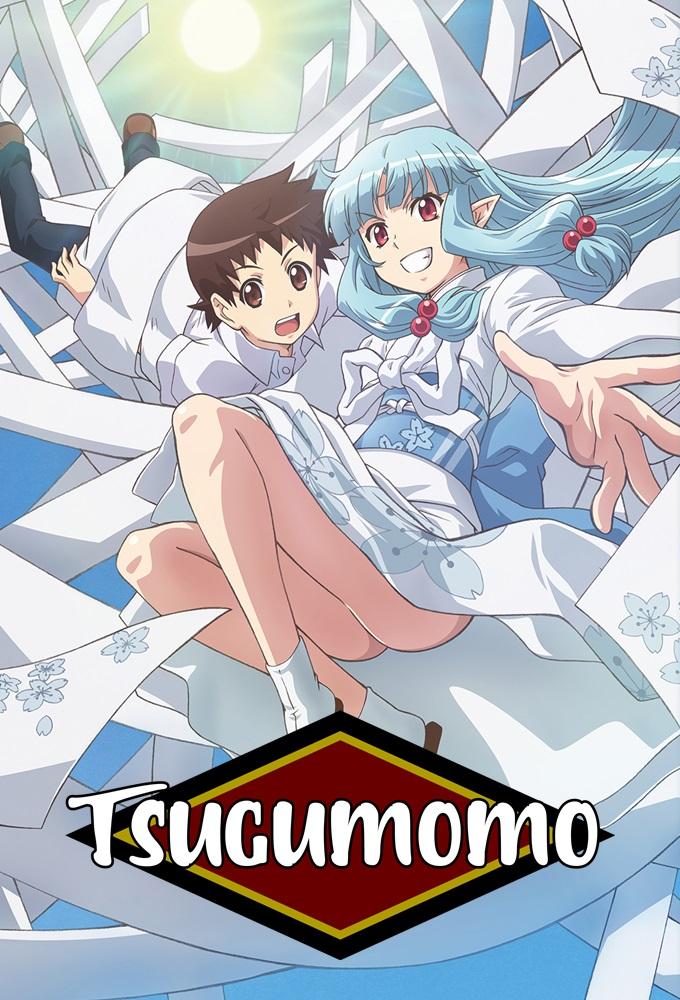 Tsugumomo (S01E10)