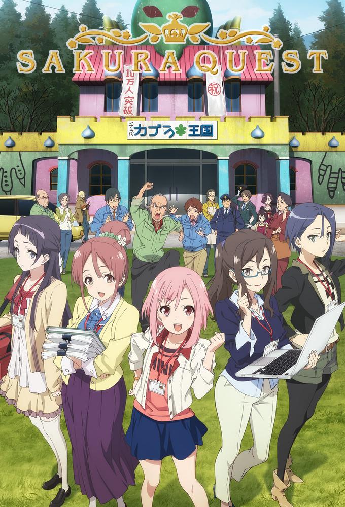 Sakura Quest (S01E21)