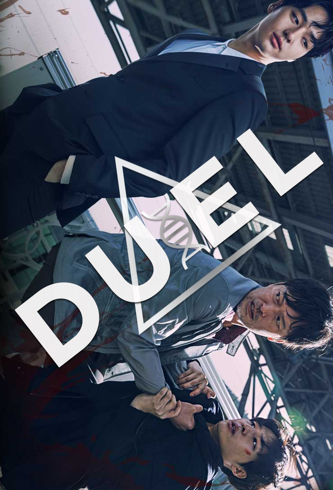 Duel (S01E07)