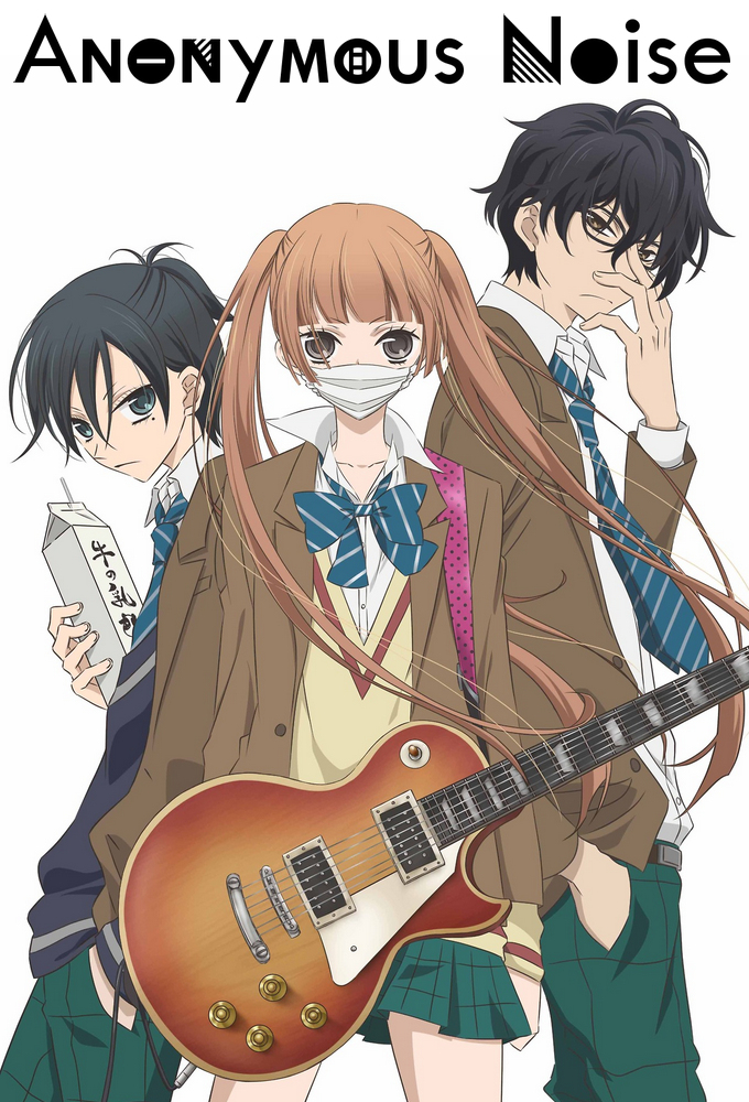The Anonymous Noise (S01E12)