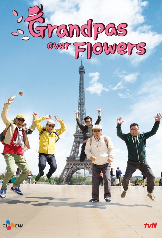 Grandpas Over Flowers (S04E09)