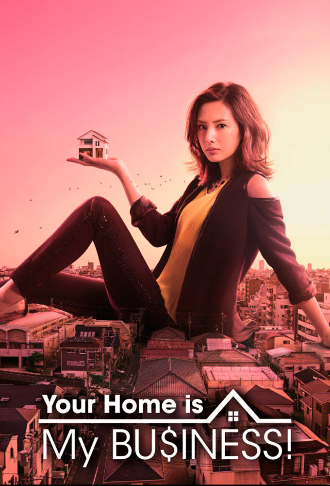 Your Home Is My Business (S02E07)