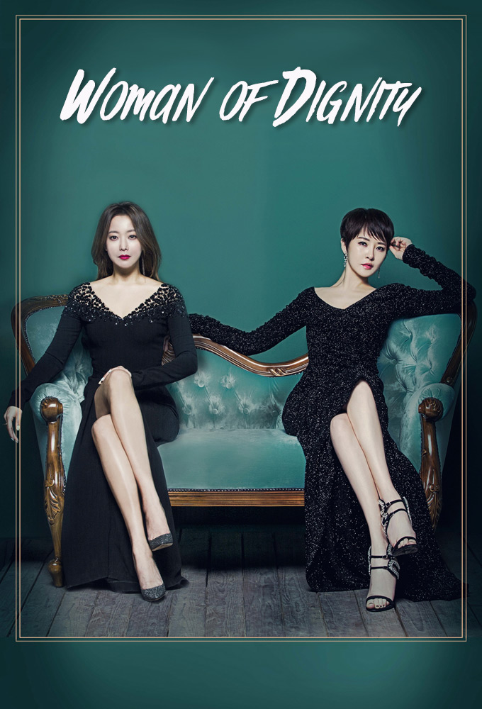 Woman of Dignity (S01E05)