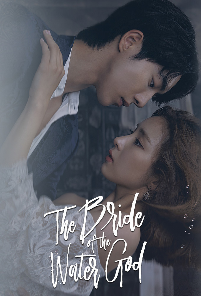 Bride of the Water God (S01E01)