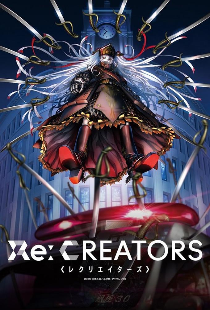 Re:Creators (S01E19)