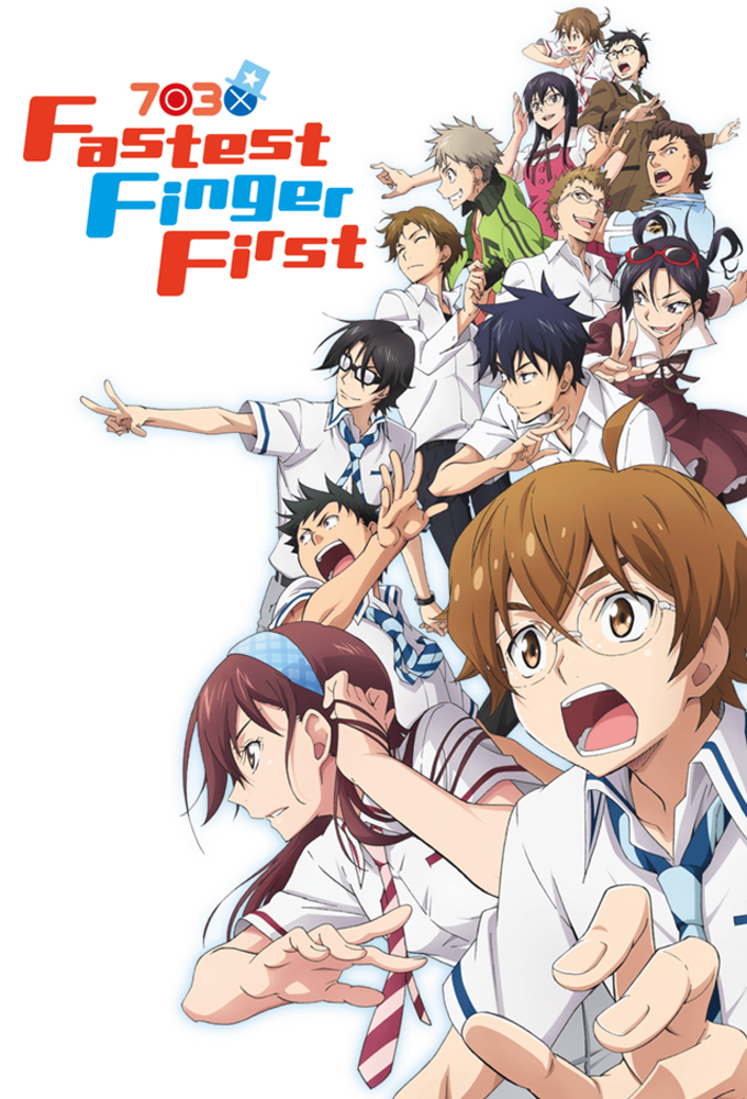 Nana Maru San Batsu (7O3X Fastest Finger First) (S01E08)