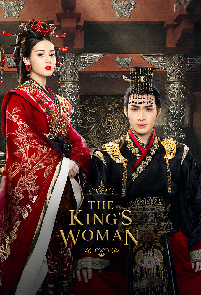 The King s Woman (S01E52)