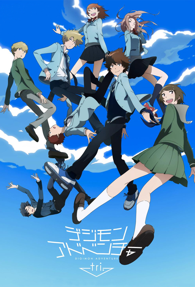 Digimon Adventure Tri (S06E01)