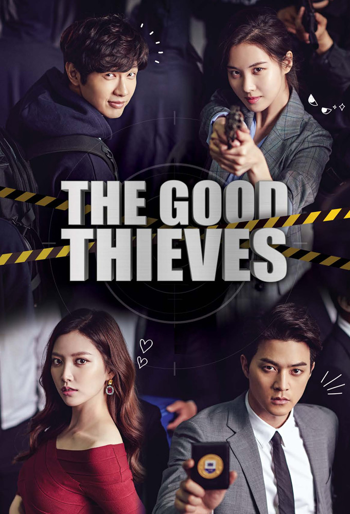 The Good Thieves (S01E50)