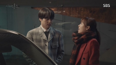 Temperature of Love • S01E39