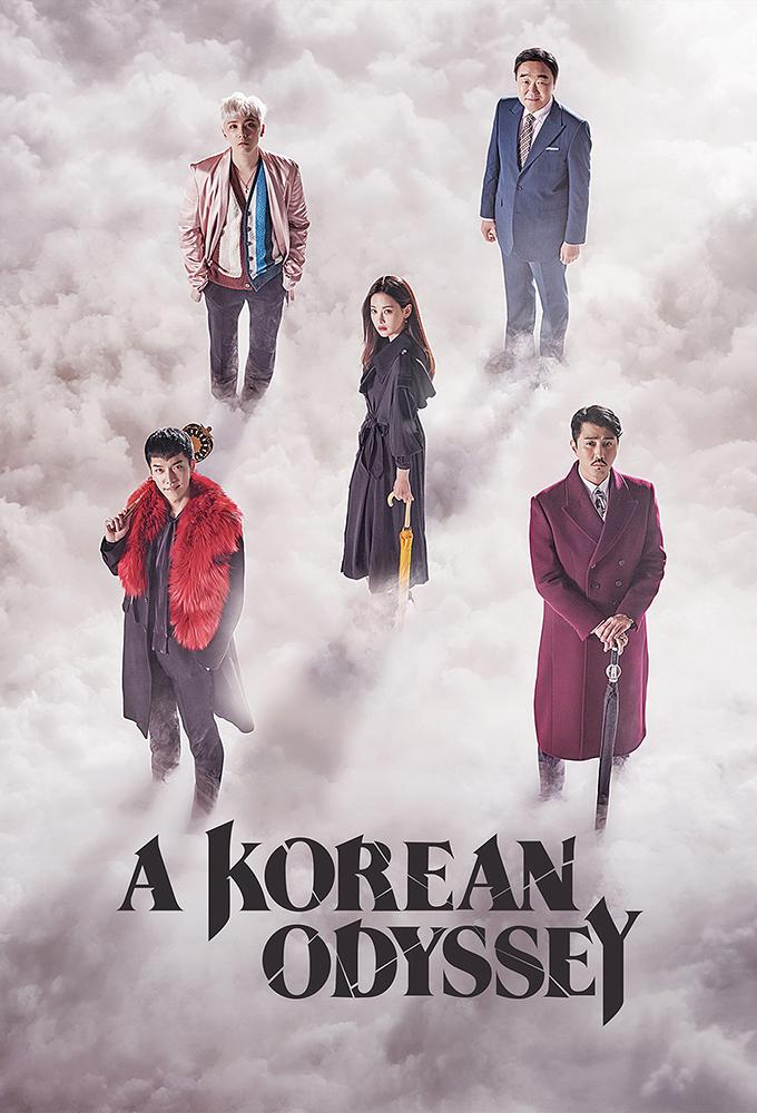 A Korean Odyssey (S01E01)