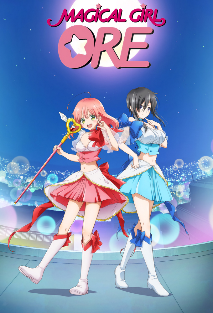 Magical Girl Ore (S01E12)