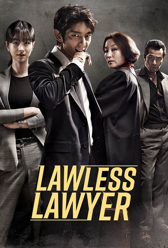 Lawless Lawyer (S01E05)