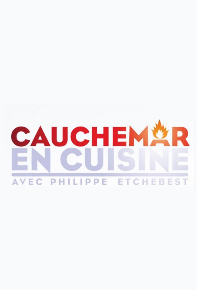 Cauchemar en cuisine FRANCE (S08E05)