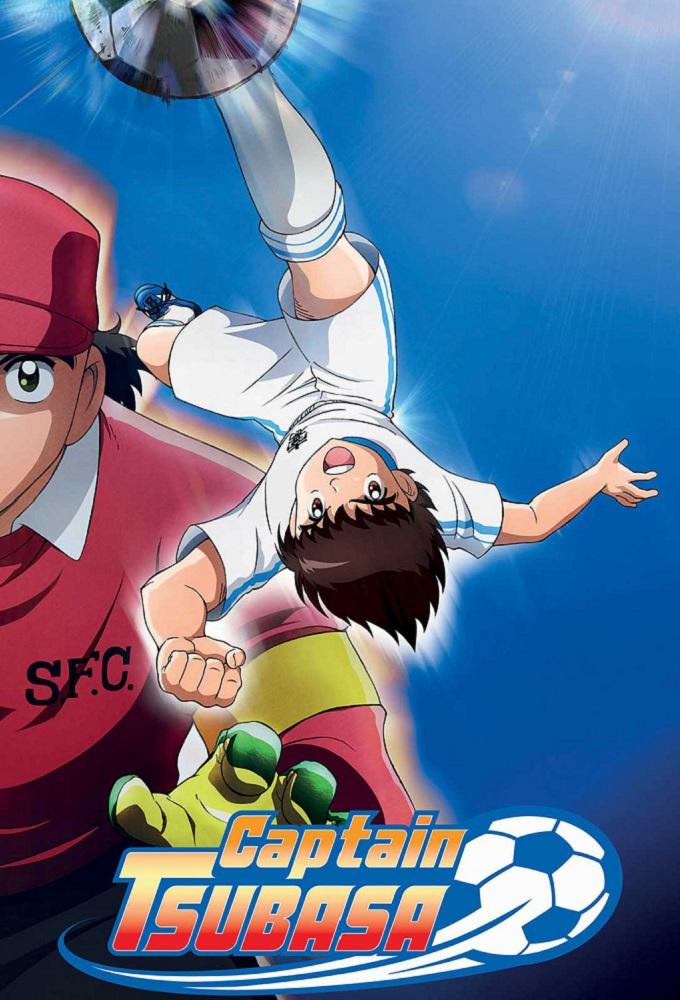 Captain Tsubasa (S01E46)