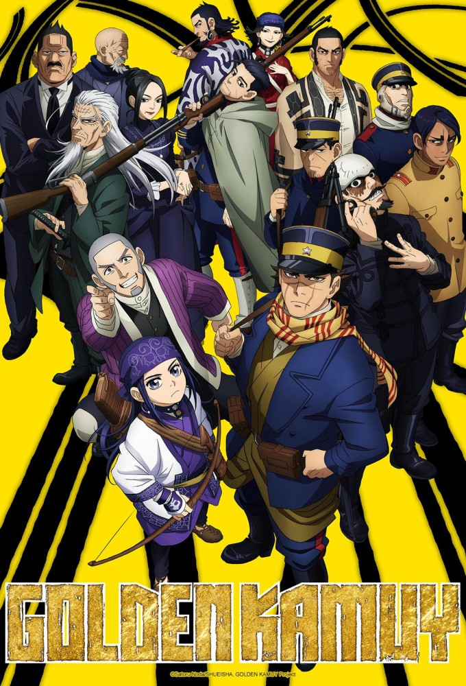 Golden Kamuy (S01E12)